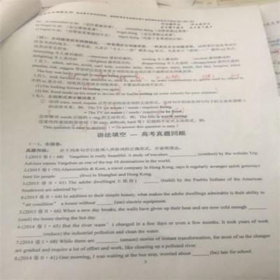 """刘梓栋:SAT满分不是题海中""""爬""""出来的2009-08-05 11:59:19 来源:扬子晚报"""